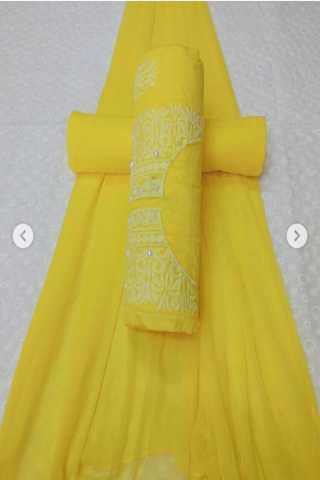Exclusive Yellow Colored Embroidered Pattern Cotton Dress Material - CTMYLW 30""