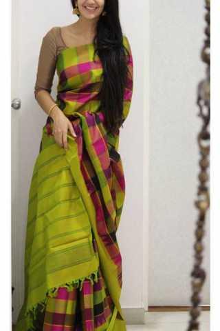 Unique Multi  Color Soft Silk Saree - cnd1159