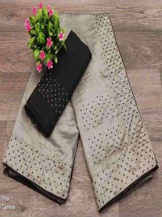 Beige Colored Partywear Sanna Silk Fabric With Machin Stone Bordered Saree