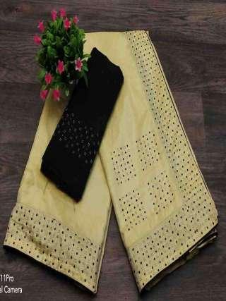Cream Colored Partywear Sanna Silk Fabric With Machin Stone Bordered Saree