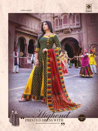 Green n Yellow Colored Cotton Embrodiery Work Long Gown With Dupatta