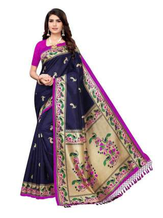 Navy Blue Colored Casual Wear Peacock Printed Bordered Zoya Silk Saree -  S185116