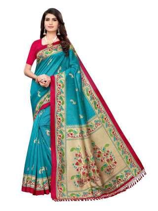 Rama Green Colored Casual Wear Peacock Printed Bordered Zoya Silk Saree -  S185118