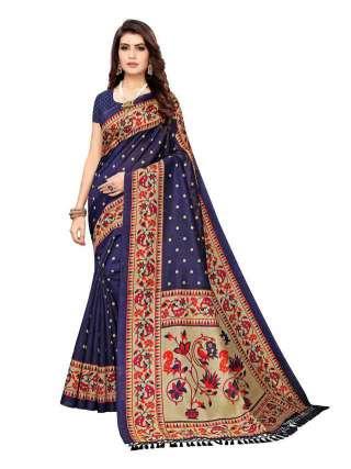 Blue Colored Casual Wear Peacock Printed Bordered Zoya Silk Saree -  S185179