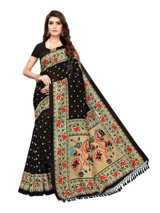 Black Colored Casual Wear Peacock Printed Bordered Zoya Silk Saree -  S185182
