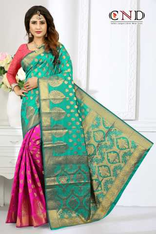 Alluring Sea Green and Pink Designer Jacquard Saree - JQRDCGRNPNK  30""