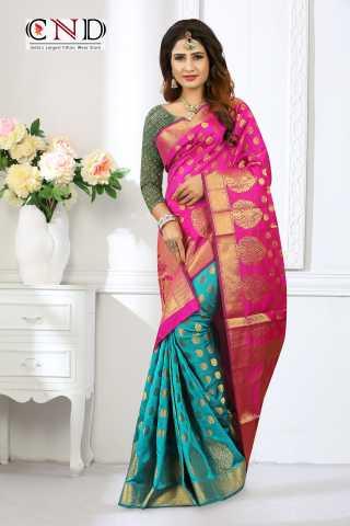 "Alluring Pink and Sea Green Designer Jacquard Saree - JQRDPNKCGRN  30"""