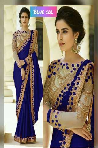 """Forever Blue Embroidered Chinon Silk Party Wear Saree - MAUNIBLSRE  30"""""""