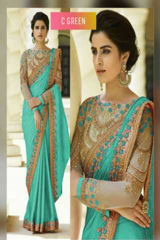 Magnificant Sea Green Embroidered Chinon Silk Party Wear Saree - MAUNICGRNSAR  30""