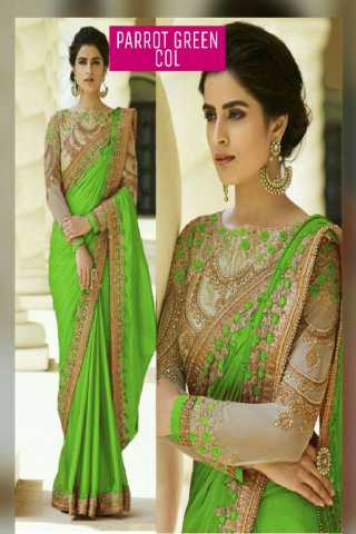 "Divine Green Embroidered Chinon Silk Party Wear Saree - MAUNIPERGRNSAR  30"""