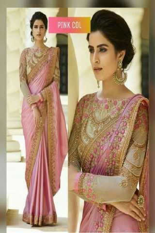 Delightful Pink Embroidered Chinon Silk Party Wear Saree - MAUNIPNKSAR  30""