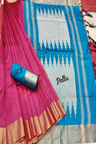 "Remarkable pink Colored Raw Silk Fabric With Jacquard Pallu Saree- RutrangPNKBL  30"""