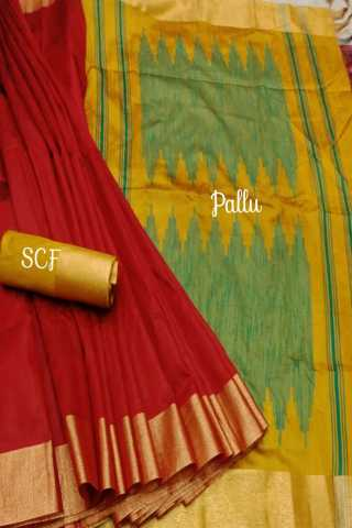 Magnificant Red Colored Raw Silk Fabric With Jacquard Pallu Saree- RutrangRDYLW  30""