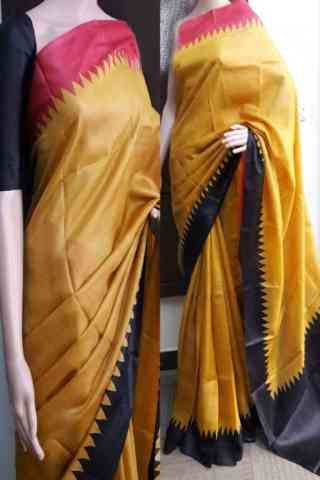"""Glorious Yellow Color Soft Silk Saree - SB743  30"""""""